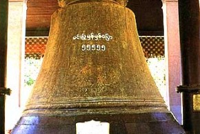 World's largest functioning bell